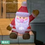 イルミネーション クリスマス/電池式 3Dクリスタルモチーフ おでむかえサンタ/LGB-WS04/梱包サイズ小