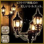 ガーデンライト タカショー/G-Style ストリートライト 3灯 GSTY-GL03/街灯/街路灯/庭/照明/ライト