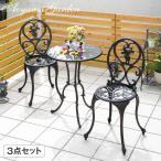 ガーデンテーブル /  ファンタジアテーブル 3点セット TD-F01  / ディズニー / Disney / ミッキー / ミニー / disney_y