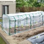 ビニール温室 野菜/ ベジタブル温室セットL GRH-13L /ビニールハウス/育苗/寒冷/霜/対策/家庭菜園/梱包サイズ小