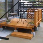 ウッドデッキ セット/システムデッキ 1坪 ナチュラル/SDW-N/DIY/木製デッキ