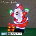 イルミネーション LED/ 2Dスタンドソフトモチーフライト サンタクロース LIT-2D03L  /クリスマス/ライト/電飾/屋外/タカショー/