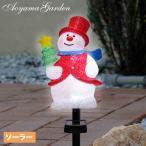イルミネーション LED/ソーラー ソフトモチーフライト スノーマン LGI-3D01S/クリスマス/充電式/屋外
