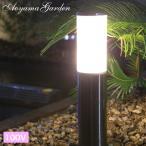 アウトレット SALE タカショー ガーデンライト/シンプルLEDポールライト 5型 4W ブラック(電球色) HFD-L04BA /要電気取付工事/梱包サイズ小