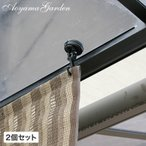 日よけ 取り付け/吸盤フック 2個組/NMT-F06/シェード/ベランダ/バルコニー/UVカット/庭/ガーデン/遮光