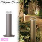 Yahoo!青山ガーデンアウトレット SALE タカショー ガーデンライト/ スタイルポールライト12型 グレイッシュゴールド(白) HFD-W32G ※6mプラグ付き・電気工事不要