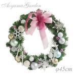 ショッピングクリスマスリース クリスマスリース 造花/グリーンリース(トナカイ)φ45cm