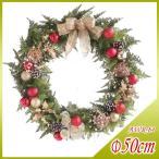 ショッピングクリスマスリース クリスマスリース 造花/ラッフルリースφ50cm
