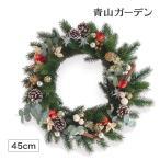 クリスマスリース 造花 / モミリース(ユーカリ&シナモン)φ45cm