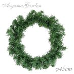 ショッピングクリスマスリース クリスマスリース 造花/カラーリース グリーン φ45cm