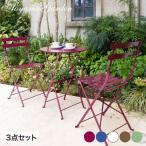 テーブル イス セット 机 椅子 チェア 屋外 家具 ファニチャー スチール 折りたたみ タカショー / フォートカフェテーブル 3点セット /B