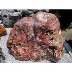 赤玉石 301 日本三大名石 魔除け 聖なる石