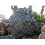 紫雲石 庭石 景石 九州 天然石