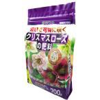 花ごころ クリスマスローズの肥料700g〜清楚で可憐に咲く〜
