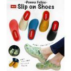 ガーデンシューズSlip on Shoes【ノーマルカラー】(MR23〜MR24)カジュアルシューズ・スリッポン♪〜Donna Felice〜