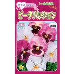 【種子】恋するパンジー ピーチパッション トーホクのタネ