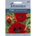 【輸入種子】Johnsons Seeds Poppy Oriental Dwarf Allegro ジョンソンズシード ポピー・オリエンタル・ドワーフ・アレグロ