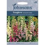 【輸入種子】Johnsons Seeds Foxglove(Digitalis) Excelsior Mixed ジョンソンズシード フォックスグローブ(ジギタリス)・エクセルシオール・ミックス