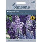 【輸入種子】Johnsons Seeds Delphinium Magic Fountains The Blues ジョンソンズシード デルフィニウム・マジック・ファウンテン・ザ・ブルース