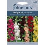 Johnsons SeedsHollyhock Double Mixedホリホック タチアオイ  ダブル ミックスの種