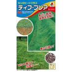 【種子】 センチピード・グラス ティフ・ブレア(芝) タキイのタネ