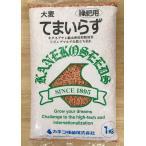 カネコファインソルゴーの種 1kg
