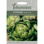 【輸入種子】 Johnsons Seeds Artichoke Green Globe アーティチョーク グリーン・グローブ ジョンソンズシード
