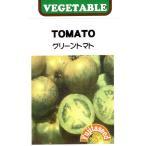 【種子】珍しい野菜 レモンキュウリ 福種