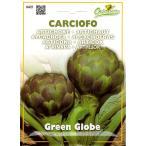【輸入種子】Carciofo Green Globe アーティチョーク(カルチョーフィ) グリーングローブ HORTUS(ホルタス社)