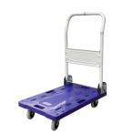 台車 折りたたみ  樹脂静音台車 積載荷重150kg 中型 55471