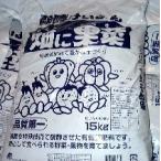 発酵けいふん 15kg(畑に果菜) 55769