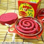 携帯防虫器 とパワー森林香(30巻入) 赤のセット 55990