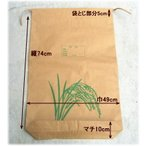 米袋 30kg用 56423 / 玄米 米用品