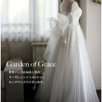 ウエディングアクセサリー・ウエディングドレス二次会ドレス・パーティードレスにドレス用リボン ショール