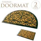 玄関マット 屋外 おしゃれ 北欧 ヨーロピアン玄関マット 薄手コイヤー 75×45cm
