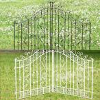 ガーデンフェンス/トレリス/アイアンフェンス/柵/ラティスフェンス/折りたたみアイアンフェンス