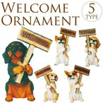 置物 イヌ 犬 ウェルカム welcome 玄関 エントランス 可愛い お出迎えドッグオーナメント