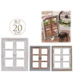 飾り 置物 / モチーフ / ウィンドウ / アンティーク /  木製 窓枠ディスプレイ