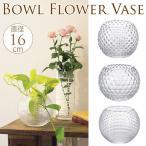 花瓶 フラワーベース ガラス テーブル ボールグラス