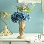 フラワーベース アンティーク 北欧 花瓶 中世貴族の豪華花器 ショート(M)