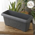 プラ鉢 シンプル おしゃれ 安い 簡易 かわいい 屋外 プラスチック 軽い 園芸軽量 大型長方形深型プランター 60型