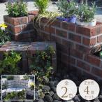 花壇 レンガ 仕切り コンクリート 土留め ガーデニング 簡単 置くだけ 囲い 【ポイント5倍a】 欧風 花壇ブロック レンガ調ボーダー プランター 正方形 4個セット