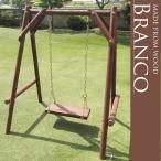 ブランコ/木製/屋外/ベランダ用丸太ブランコ/一人用/ブランコ/木製/屋外