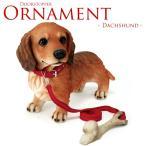 犬のオーナメント ドアストッパー付き ダックス 赤首輪/ガーデニング/置物/動物/玄関