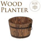 ショッピングプランター 木製 大型 樽プランター 中 大きい 樽 プランター 花壇 ガーデニング