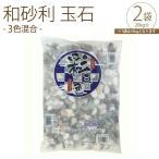 玉砂利 / 庭 / 砂利 / ガーデニング / 和風 / 玉砂利 3色混合 10kg×2袋