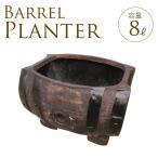 ショッピングプランター プランター 樽 寄せ植え ガーデニング プラスチック ウィスキー樽型プランター W25cm
