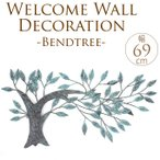 壁飾り 壁掛け ウェルカムプレート 玄関 入り口 おしゃれ オシャレ ウォールオーナメント 曲がり木