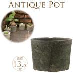 プランターポット 鉢 テラコッタ 多肉植物に アンティーク ラフポット 直径13.5cm