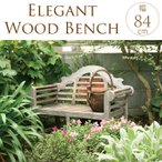ウッドベンチ リゾート 木製 アンティーク 西洋 豪華 北欧 ナチュラル ミニ貴族ベンチ